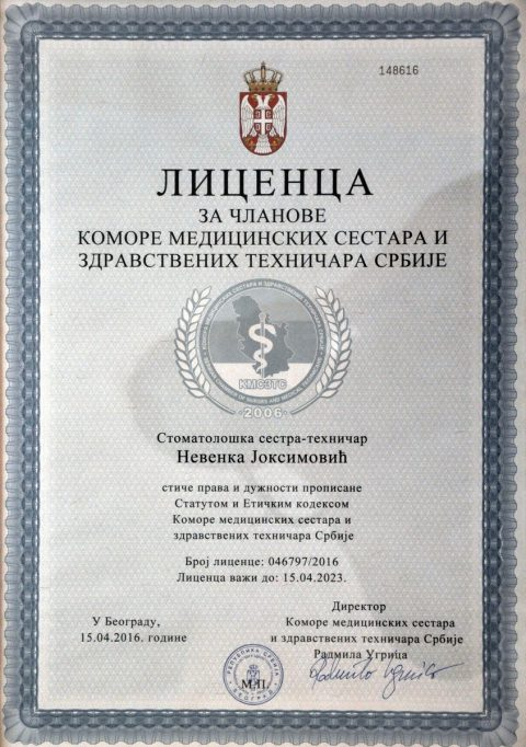 Dental License for Nurse Nevenka Joksimović